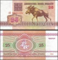Belarus 1992 25 Rublei Banknotes Uncirculated UNC - Bankbiljetten