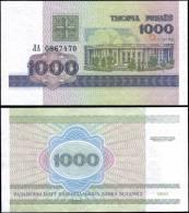 Belarus 1998 1000 Rublei Banknotes Uncirculated UNC - Bankbiljetten