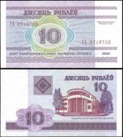 Belarus 2000 10 Ruble Banknotes Uncirculated UNC - Bankbiljetten