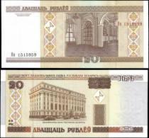 Belarus 2000 20 Ruble Banknotes Uncirculated UNC - Bankbiljetten