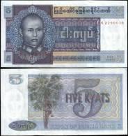 Burma 5 Kyats Banknotes Uncirculated UNC - Bankbiljetten