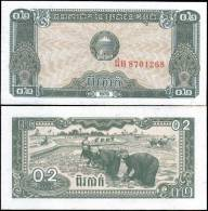 Cambodia 1979 0.2 Riel Banknotes Uncirculated UNC - Bankbiljetten
