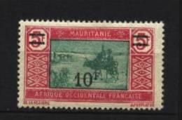 Mauritanie   N° 55  Neuf * Luxe   Cote Y&T  8,50  €uro  Au Quart De Cote