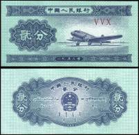 China 1953 2 Fen Air Plane Banknotes Uncirculated UNC - Bankbiljetten