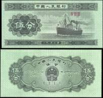 China 1953 5 Fen Cargo Ship Banknotes Uncirculated UNC - Bankbiljetten