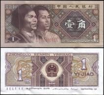 China 1980 1 Jiao Banknotes Uncirculated UNC - Bankbiljetten