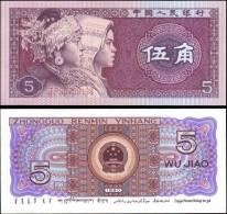 China 1980 5 Jiao Banknotes Uncirculated UNC - Bankbiljetten