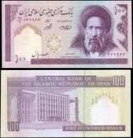 Iran 100 Rials Banknotes Uncirculated UNC - Bankbiljetten
