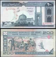 Iran 200 Rials Mosque Banknotes Uncirculated UNC - Bankbiljetten