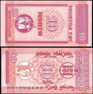 Mongolia 10 Mongo Banknotes Uncirculated UNC - Billets