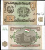Tajikistan 1994 1 Ruble Banknotes Uncirculated UNC - Bankbiljetten