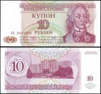Transdniestria 10 Rublei Banknotes Uncirculated UNC - Billets