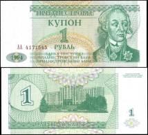 Transdniestria 1994 1 Ruble Banknotes Uncirculated UNC - Bankbiljetten