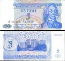 Transdniestria 1994 5 Rublei Banknotes Uncirculated UNC - Bankbiljetten