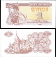Ukraine 1991 1 Karbovanets Banknotes Uncirculated UNC - Bankbiljetten