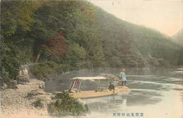 KYOTO RIVER ARASTRIYAMA HEZU - Kyoto