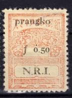 Repoeblik Indonesia 1947 Japanese Fiscal Stamp Overprint Prangko NRI No Gum As Issued. - Indonesia