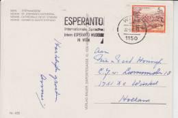 ESPERANTO - Stempel - Postmark Esperanto-Museum Wien - Esperanto
