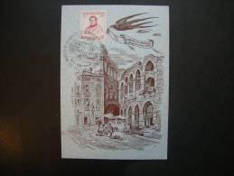 1977 - Cartolina Con Affrancature E Annullo Arena Di Verona - 6. 1946-.. Repubblica