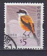 ## Hong Kong China 2006     5.00 $ Bird Vogel Long-Tailed Shrike - Gebraucht