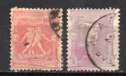 Greece @ 1896 > Mi 97/98 - Athens 1896 > 1st Olympics > Used (o) - Summer 1896: Athens