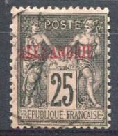 Alexandrie               11  Oblitéré - Unclassified