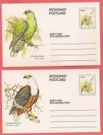 Carte Postale / Briefkaart / Postage Card : Birds - Oiseau - Vogels / Set Of 10 - Reeks Van 10 - Ciskei