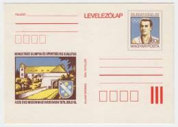 1979 - HUNGARY - OLYMPIC CHAMPION - BAUER RUDOLF - Discus Throw - PARIS 1900 - POSTCARD STATIONERY