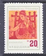 Bulgaria 1305  *  . - 1945-59 People's Republic