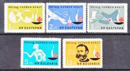 Bulgaria 1306-10   *  .  RED CROSS - 1945-59 People's Republic