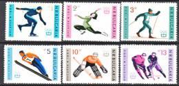 Bulgaria 1311-16   *  . WINTER  OLYMPICS - 1945-59 People's Republic