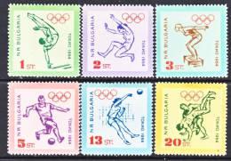 Bulgaria 1366-71   *  . SUMMER  OLYMPICS - 1945-59 People's Republic