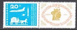 Bulgaria 1378   **   STAMP  EXPO. - 1945-59 People's Republic