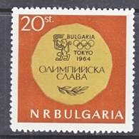Bulgaria 1387  *   OLYMPICS - 1945-59 People's Republic