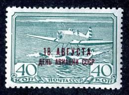 (8681)  RUSSIA  1939  Mi#711 / ScC76B  Mint* - Nuevos