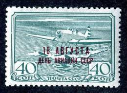 (8681)  RUSSIA  1939  Mi#711 / ScC76B  Mint* - Ongebruikt
