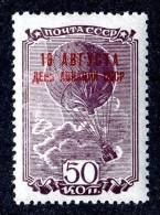 (8683)  RUSSIA  1939  Mi#712 / ScC76C  Mint* - Nuevos