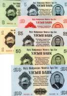 Mongolia 7 UNC Banknotes. All Crisp New - Banconote