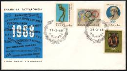 GREECE ATHENS 1968 - OLYMPIC GAMES MEXICO CITY '68 - FDC - Summer 1968: Mexico City