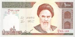 BILLETE DE IRAN DE 1000 RIALS   (BANKNOTE) SIN CIRCULAR-UNCIRCULATED - Irán