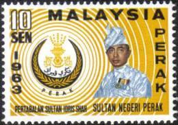 PK1 1963 Perak Sultan Idris Shah Malaysia Stamp MNH - Malaysia (1964-...)