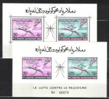 A23 - AFGANISTAN , Malaria I Due BF N. 14 Dentellato E NON *** MNH - Afghanistan