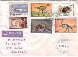 Envelope  ROMANIA / BULGARIA (dinosaur) - Preistorici