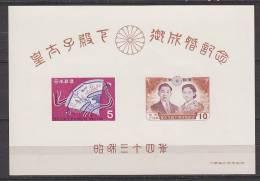 PGL AV257 - JAPON BF Yv N°47 ** - Blocks & Sheetlets