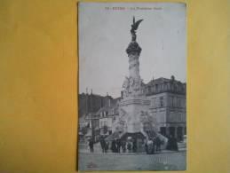REIMS  La Fontaine Subé - Reims