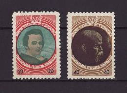 Ukraine Ca. 1950 - MNH ** - Naukovie Tovaristvo Im. Shievchienka --- 03 - Ucraina