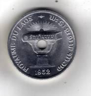 LAOS - 50 CENTS - 1952 - Aluminium SUP - Laos