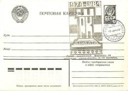 "USSR 1984 Fifth All-Union Festival Of Chess ""Alma-Ata-84"" 3-17 September - Schaken"