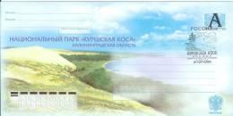 Russia 2007 Kaliningrad Oblast Curonian Lagoon Kurisches Haff Canceled In 2010 - 1992-.... Federation