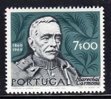 Portugal MH Scott #1069 7e Marshal Carmona, Ferns - Nuevos